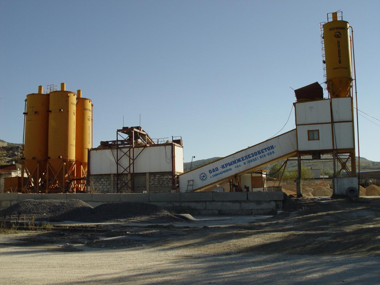 бетон завод белгород